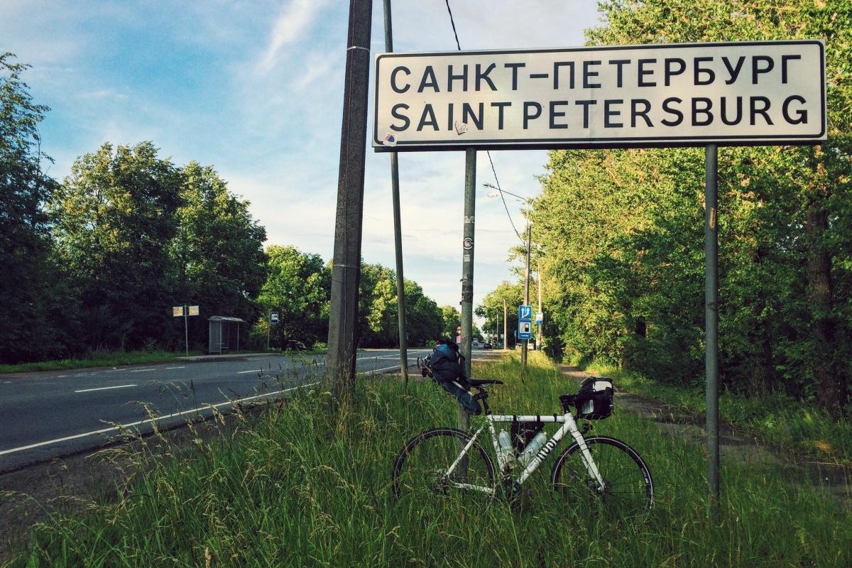 """05 Narva (EST) – St. Petersburg (RUS)(165k) """"RussianRoulette"""""""