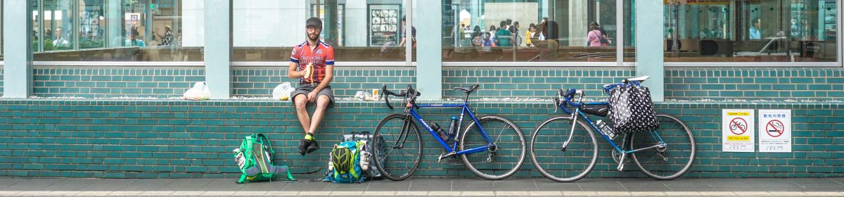 CYCLING TOURIST
